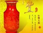 广州包装盒彩印包装天河包装不干胶礼盒海报画册宣传单手工袋