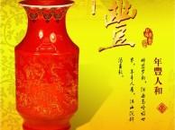 广州包装盒彩印包装天河包装不干胶礼盒海报画册宣传单笔记本