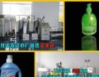 教您生产玻璃水 防冻液 全能水 车用尿素等汽车用品
