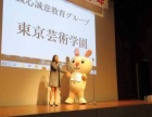 日本诚心诚意留学支援机构 直招赴日留学生 非中介
