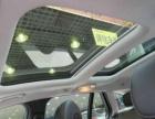 奔驰C级2010款 C200 1.8 手自一体 时尚型CGI-全