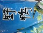 北航汇 铁锅炖食材批发 市内配送