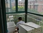 上海杨浦保洁公司 开荒保洁哪家好 上海杨浦上门保洁