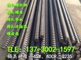 HRB500PSB830PSB930精轧螺纹钢