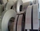 吉林300不锈钢回收-通化市通化县300不锈钢回收