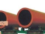 明泰销售哈尔滨专业生产烘干设备 木屑滚筒烘干机