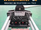 正品 魏德米勒 导轨切割机 进口 TS32 TS15  TSLD