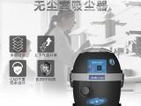 凱德威DL-1020W無塵室車間實驗室制藥行業吸塵器