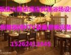 昆山酒店设备回收 昆山饭店火锅店设备回收 酒吧KTV音响设备