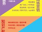 潍坊寿光青州代办环评,食品经营许可,餐饮卫生许可