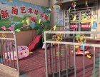 幼儿园低价转让