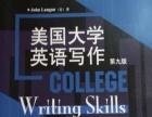 商务英语教材,翻译硕士英语参考书,考研政治白菜转让