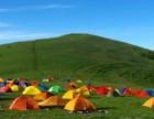 野外露营拓展课程