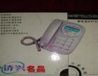 全新的侨兴电话机转让 该机一直未用,全新的。