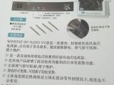 日本SSD防静电离子风机BF-X2DD-V2