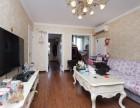 薛家岛 海岸风情 2室 1厅 100平米 整租