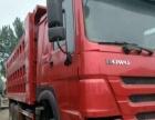 低价出售二手欧曼6米后八轮自卸车 购车签订法律合同