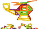 琛达正版 MAGSPACE磁力片玩具磁力建构片62片健构片 磁性