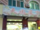 涞水 府前街盛世酒店东侧,菜店出兑
