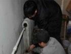专业维修暖气地暖不热,清洗地暖更换分水器水龙头水管
