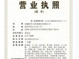 安徽皖升力环保HDPE土工膜质量好!价格低!