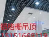张家港常规铝格栅吊顶装修施工队