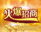 新华大庆,东金云交易,大秦云交易火爆招商