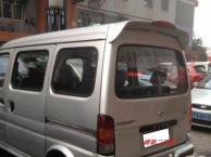 长安之星 2008款 1.0L 手动 5座(国Ⅳ)-峰帆二手车活