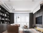 南通家装设计全程质保-终身售后维修英泰为您筑造完美家居