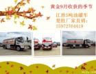 南宁地区用户推荐油罐车,加油车,配件,售后