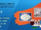 耐火砖专用树脂酚醛树脂F厂家直销