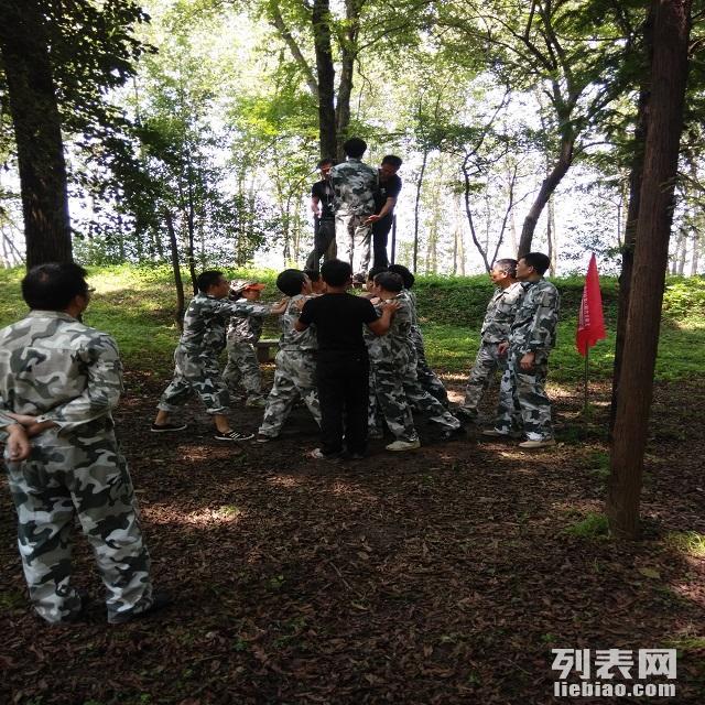 杭州附近性价比较高的单位团建拓展旅游CS骑马烧烤