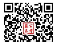 史上较大规模滦南县教师招聘马上启动啦