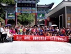 武汉周边避暑的地方 英山桃花冲桃花溪避暑度假小镇