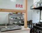 黄岛旺角餐馆 饭店火爆生意转让