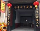 邢台金童功夫会馆武术 散打寒假特训班开始报名了.