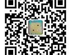 2017年潍坊岸飞围棋学校暑假班 常年班特惠招生开 始啦!