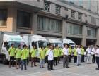 北京平谷办公室搬家 居民搬家 公司搬家电话