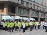 北京丰台长短途搬家公司 长短途搬家电话