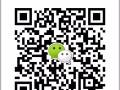 韩国小怪兽气垫EE霜 官方总代理招商!!多少钱?~