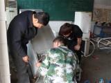 上海机电维修培训学校上海制冷维修培训学校选菏泽花城职校
