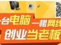 【恒泰宝公司】加盟官网/加盟费用/项目详情