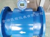 排污管流量计,潜水排污泵流量计