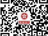 济南进口清关 香港进口各类商品物品等清关到济南
