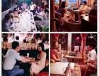北京哪里有比较高端的单身相亲活动?
