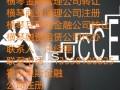 办理深圳医疗器械经营许可证的流程及条件