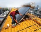 欢迎进入-% 太原力诺瑞特太阳能各点售后服务 咨询电话