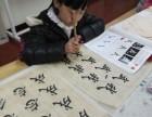 温州品墨书画工作室专业培训少儿书法 成人书法 中国画