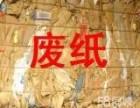 北京舊書回收舊書回收二手書回收北京二手書回收圖書回收廢紙回收