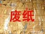 北京旧书回收旧书回收二手书回收北京二手书回收图书回收废纸回收